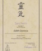 Seichem™ 1