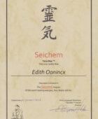 Seichem™ 2